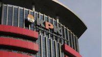 KPK Periksa Wali Kota Dumai Terpilih Sebagai Saksi Terkait Dugaan Korupsi DAK